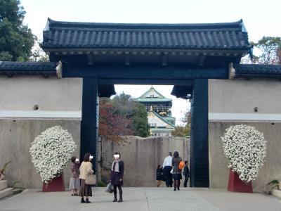 大阪城 菊の祭典