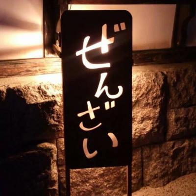 日本一のイルミネーション