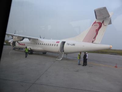 チュニス航空