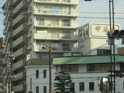 妙香園 (本店)