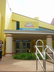 ハワイ・チルドレンズ・ディスカバリー・センター