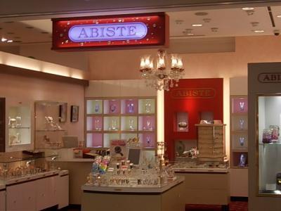 ABISTE (関西国際空港店)