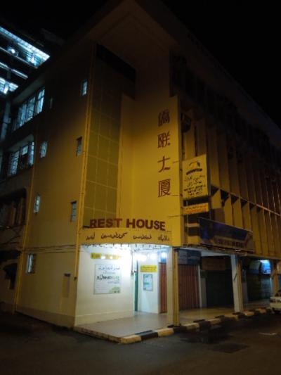 ケーエイチ スーン レストハウス ブルネイ 写真