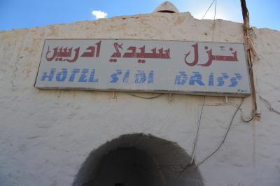 ホテル シディ ドリス 写真