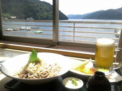 桃源台ビューレストラン