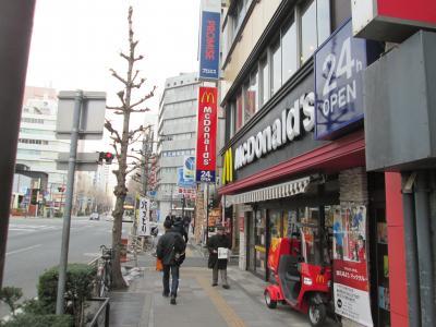 マクドナルド 関内北口店