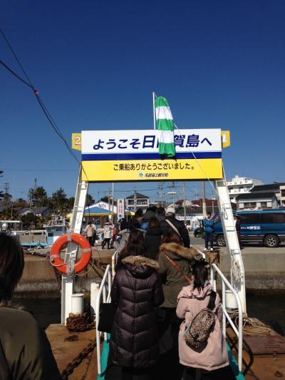 日間賀島 民宿なかみき