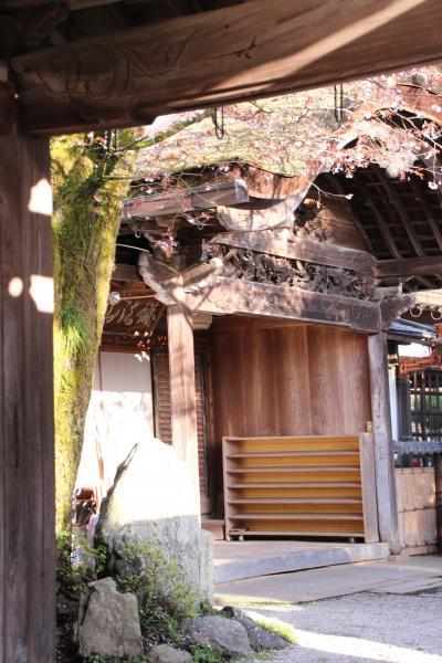 吉野山 喜蔵院 ユースホステル