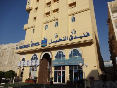 アル ナクヒール ホテル 写真