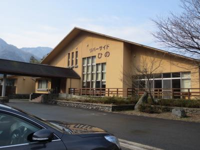 日野町交流センター リバーサイドひの