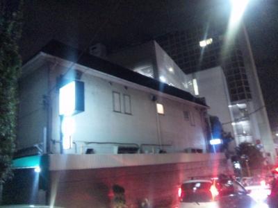 ビジネスホテル二子玉川イン