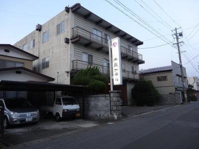 大滝温泉 千歳ホテル