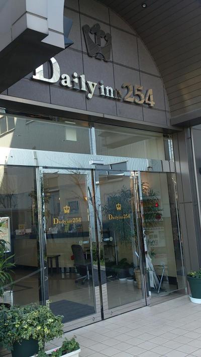 デイリーイン254店