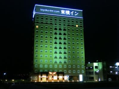 東横イン北九州空港