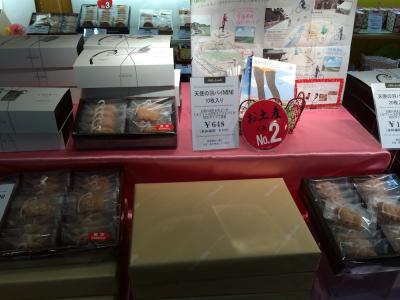 ミルフィーユ 大阪空港店