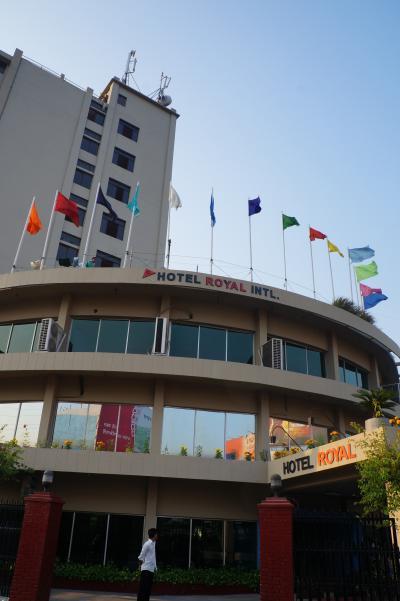 ホテル ロイヤル インターナショナル