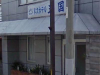 ビジネスホテル三国 <五島 福江島>