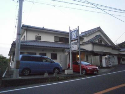 民宿 内田屋