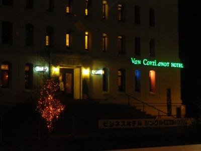 VAN CORTLAND HOTEL ファン コートランド ホテル