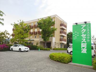 ビジネスホテルアクセス阿波