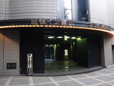 島根イン青山