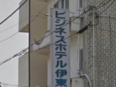 ビジネスホテル 伊東