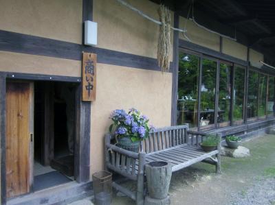 茶屋 卯三郎