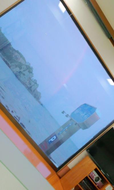 海と絶景の宿 旅館 浜彩