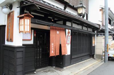 昔ながらの空間でー京の町家ごはんを!