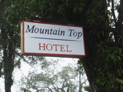 Mountain Top Hotel 写真