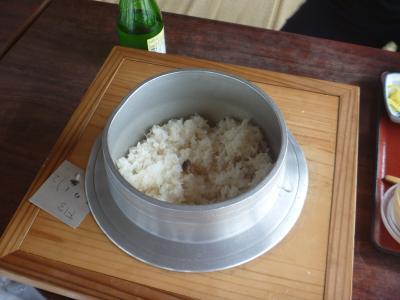 割烹旅館 太田屋 鹿島店 写真