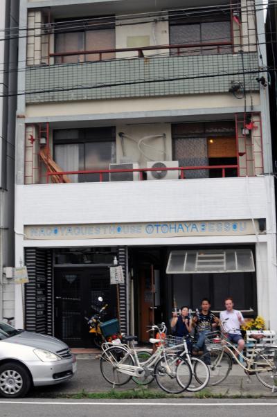 名古屋ゲストハウス 音速別荘
