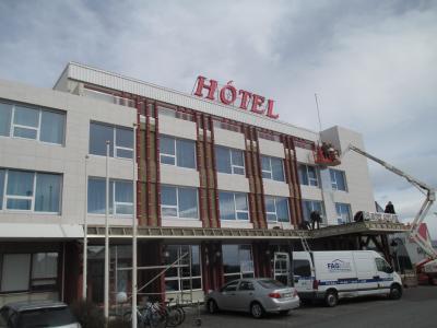 Hotel Selfoss & Spa 写真