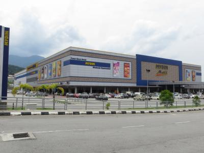 MYDIN Wholesale Hypermarket (Meru Raya, Ipoh)