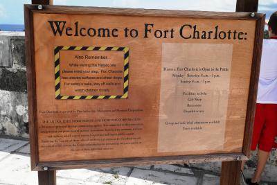 シャーロット砦
