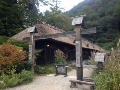 乳頭温泉郷 秘湯 鶴の湯温泉 写真
