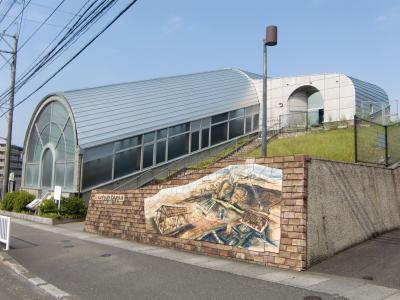 ウトグチ瓦窯展示館
