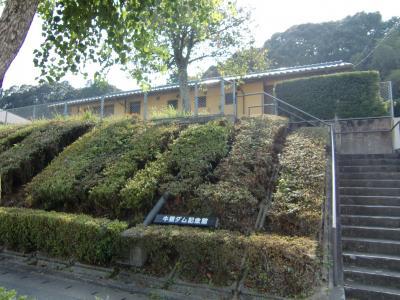 大野城市牛頸ダム記念館