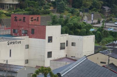 山陰湯村温泉 高山屋旅館