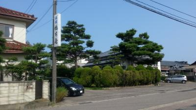旅館 橋本屋