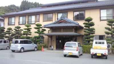 恵荘平山温泉
