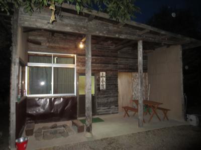北海道 クリオネキャンプ場ゲストハウス  の写真g78834