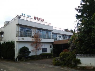 新菊島温泉ホテル