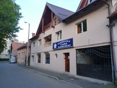 Pension Casa Samurai 写真