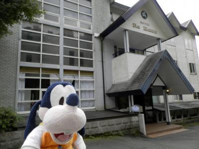 箱根芦ノ湖温泉 HOTEL Ra Kuun(ホテルラクーン)