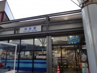 大津港ターミナル売店