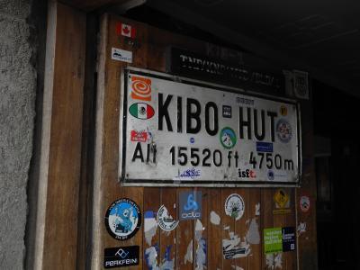 キボ ハット 写真