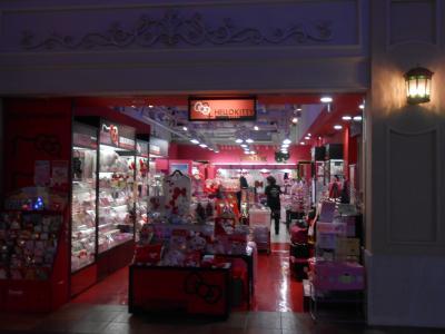 Hello Kitty Japan セントレア店