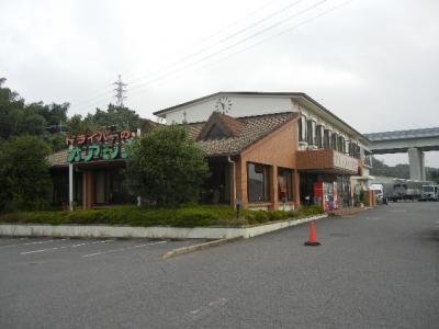 亀山トラックステーション