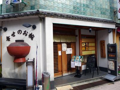 寿司の海女屋 駅前店